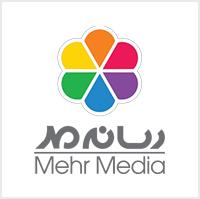 شرکت رسانه مهر وطن